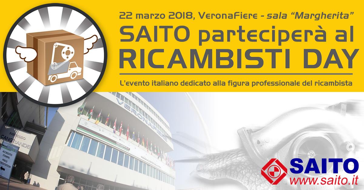 SAITO parteciperà al RicambistiDay2018